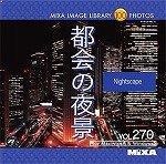 MIXA IMAGE LIBRARY Vol.270 都会の夜景