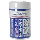 エリエール 除菌できるアルコールタオル ウィルス除去用 本体 80枚入 大王製紙