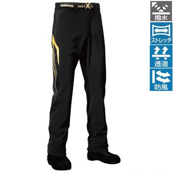 (シマノ) NEXUS・Schoeller Pants LIMITED PRO PA-131P