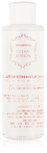 百日草 クリーンローションたっぷり使える化粧水