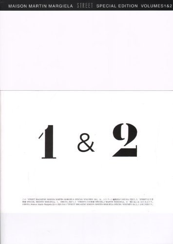 martin-margiela-street-special-1-2-2013-10-01