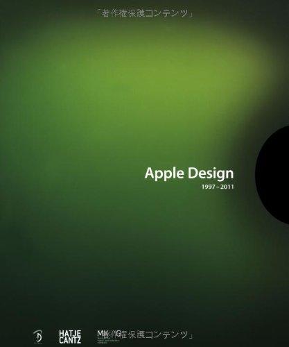 Apple Design 1997-2011 日本語版 -ハードカバー-