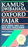 img - for Kamus Dwibahasa Melayu/Inggeris English/Malay Dictionary book / textbook / text book