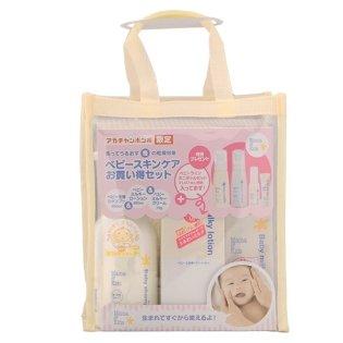 赤ちゃん本舗限定 ママ&キッズ ベビースキンケアシリーズセット