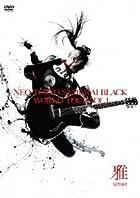 NEO TOKYO SAMURAI BLACK WORLD TOUR VOL.1 [DVD]()