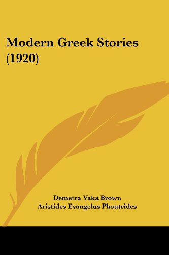 Modern Greek Stories (1920)