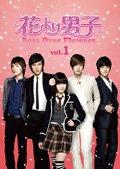 韓国版 花より男子 Boys Over Flowers 全13巻[マーケットプレイス DVD セット商品]