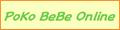 PoKo BeBe Online