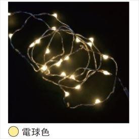 コロナ産業 室内用LEDジュエリーライト20球(電池式) JE20D LED色:電球色 【イルミネーションライト】