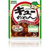 東海漬物きゅうりのキューちゃん100g【10パック】