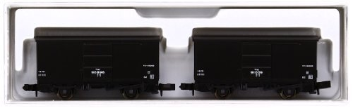 kato-8029-wamu-90000-freight-car-2-car-set-by-kato