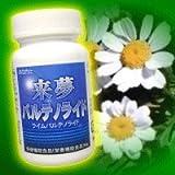 来夢パルテノライド(カプサイシン、イソフラボン配合育毛サプリ)