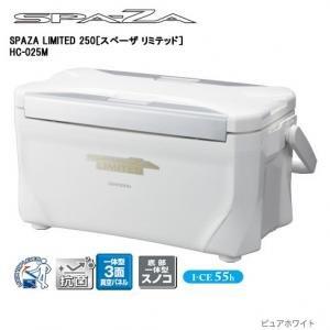 SHIMANO(シマノ) スペーザ リミテッド 25L HC-025M ピュアホワイト