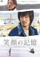 笑顔の記憶~one fine day~ [DVD]