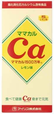ママカル 1500万年 カルシウム レモン味 粒 300mg×1800粒