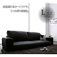 フロアソファ【Lex】レックス 3人掛け レザータイプ/レザーソファ/3Pソファ/リクライニングソファ (ブラック)