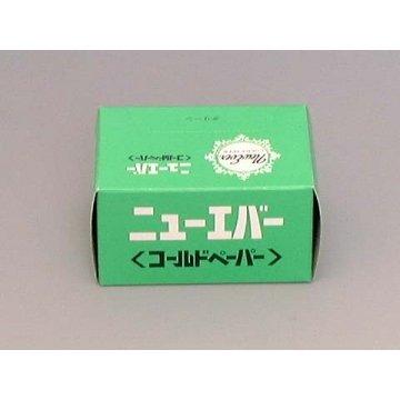 米正 ニューエバー コールドペーパー グリーン スモールサイズ 300枚入