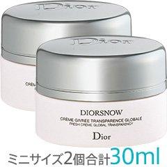 ディオール スノーホワイトニング フレッシュクリーム (ミニサイズ) 2個セット 15mlX2
