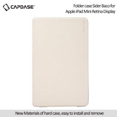 Capdase FCAPIDMR 1B23