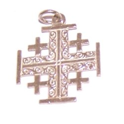 "Small and Decorated Silver Jerusalem Cross  (2.2 cm   or 0.9"" without loop)"