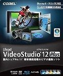 VideoStudio 12 Plus 通常版