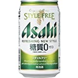【3ケース】アサヒ スタイルフリー 350ml缶(24本入)