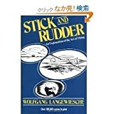 Stick and Rudder 1st (first) edition Text Only