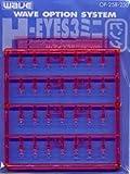 オプションシステムシリーズ Hアイズ3ピンク