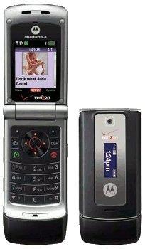 Verizon Wireless Motorola W385 Cell Phone