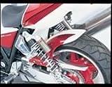 Powerbronze(パワーブロンズ) リアフェンダー(ハガー) ブラック HONDA CB1300 03-11 pbz-300-H116-003