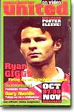Manchester United - Video Magazine - Vol. 5 - Part 2 [VHS] [1997]