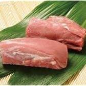【産地直送】 長州ジビエ 猪ヒレ肉 300g イノシシ肉 山口県下関産 【精肉】