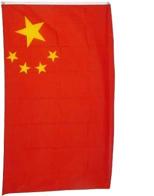 China REPUBLIC Flag 3x5 Brand NEW 3 x 5 CHINESE Banner