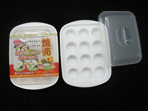 Japanese Microwave Dim Sum Shu-Mai Steamer Cooker