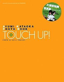 TOUCH UP!—片岡安祐美写真集