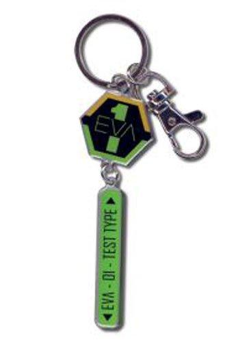 Neon Genesis Evangelion Unit 01 Insignia Keychain - 1
