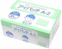 カワモト アイパッチ A-2 ホワイト HP-30 幼児用(3才以上)