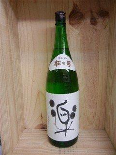 日本酒 『松の司 純米吟醸  楽 らく』1800ml 【松瀬酒造】