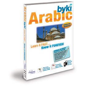 Arabic Before You Know it - Byki - Deluxe Edition 4.0 Language Tutor