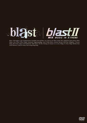 ブラスト!/ブラスト2:MIX~ミュージック・イン・エクストリーム [DVD]