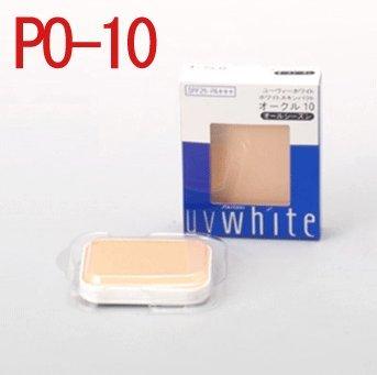UVW ホワイトスキンP PO10
