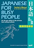 Japanese for Busy People II and III Teacher's Manual for the Revised 3rd Edition