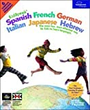 KidSpeak 6-in-1 Spanish, French, German, Italian, Japanese, Hebrew