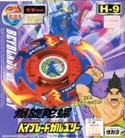 Amazon.com: Beyblade H-09 Galzzly: Toys & Games