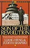 Son of the Revolution (1439514186) by Heng, Liang