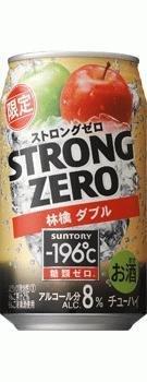 【限定】サントリーチューハイ -196℃ ストロングゼロ 林檎ダブル 350ml×24缶(1ケース)