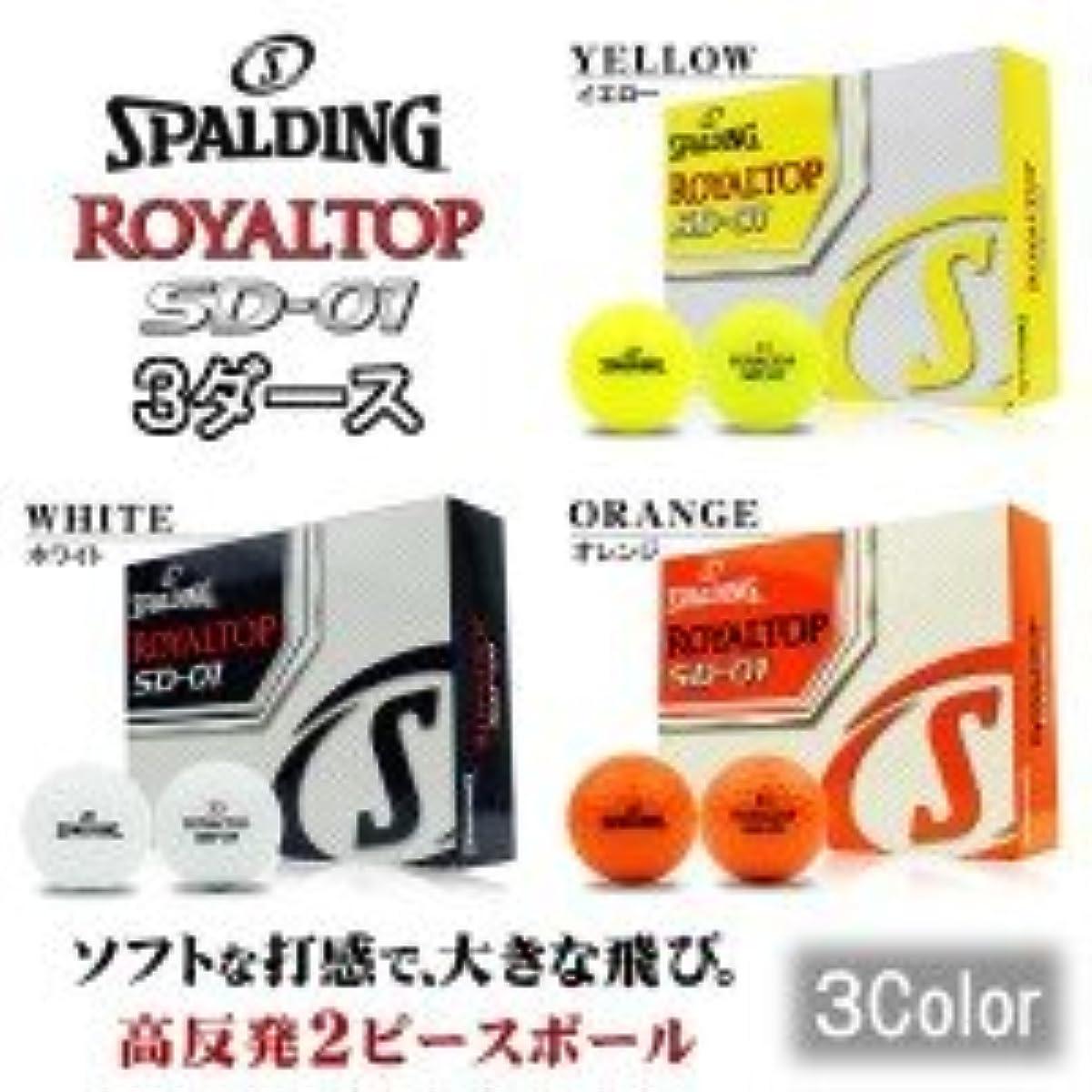 [해외] SPALDING(?) ROYALTOP 골프 볼 3다스(36개 들이) SD-01 화이트 1022460