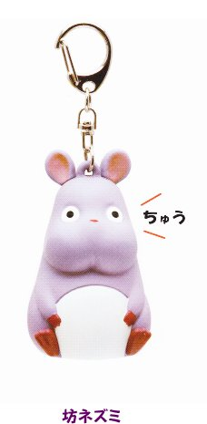 [Tweet holder] character voice built-in Ghibli hanging collection ★ full of spirited away Sen to Chihiro / Bou rat ★ Ghibli!