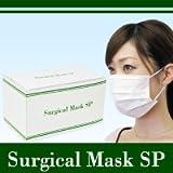 防塵性能を兼ね備えたマスク サージカルマスクSP(Surgical Mask SP)