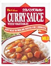 House Curry Sauce with Vegetables Mild Pack of 3x74z